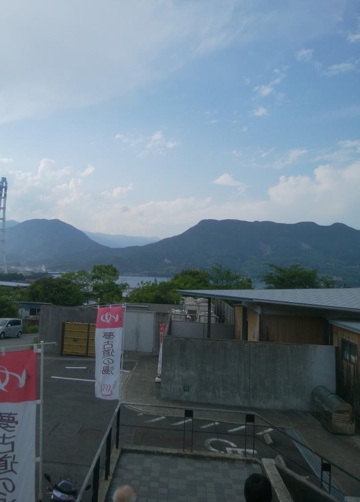 夢古道の湯からの天狗倉山