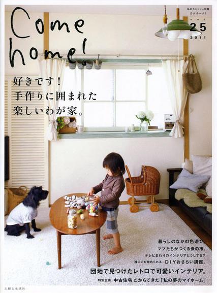 Come home Vol.25