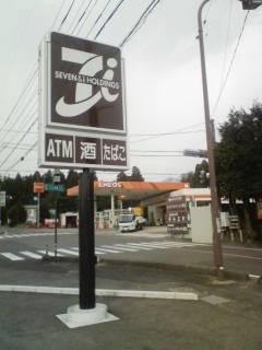 20111220111101.jpg