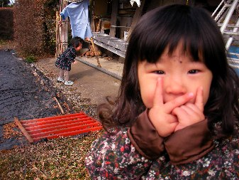 松山のお庭