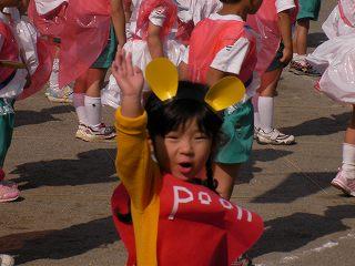 運動会で。プーさん柚子