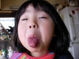 柚子のあっかべー