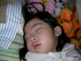 柚子の寝顔
