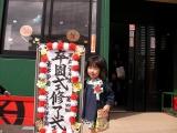 柚子、卒園おめでとう!