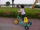 おもしろ自転車で遊ぶ