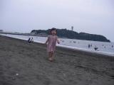 江ノ島の二葉