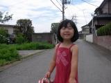 柚子とお出かけ