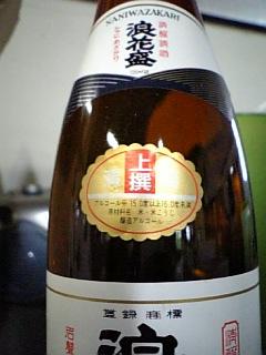 20060912_169439.jpg