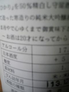 20060913_170382.jpg