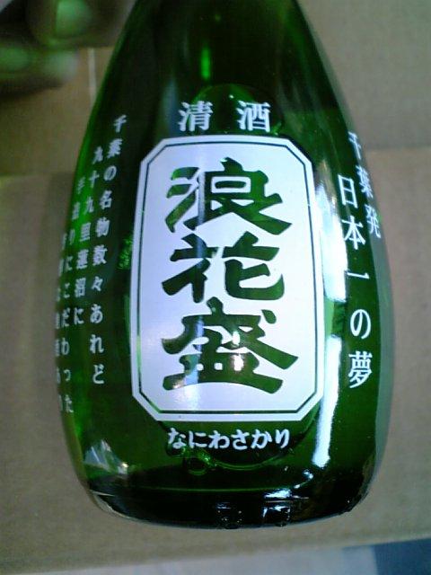 20061011_190681.jpg