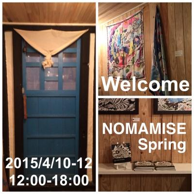 NOMAMISE