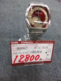 SH380036.jpg