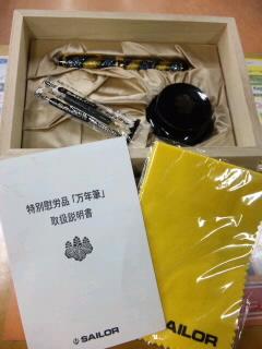 SH3800540001.jpg