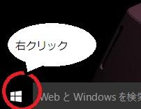 Windows10 これだけ
