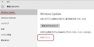 Windows10 Windows Update