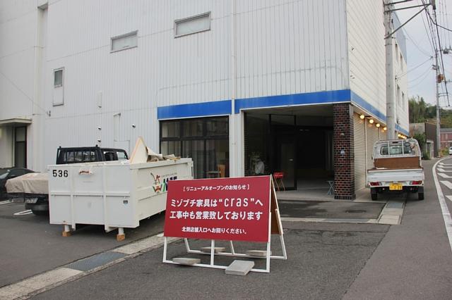 IMG_3498.JPG
