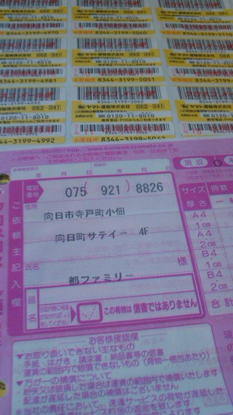 mini_110316_0913.jpg
