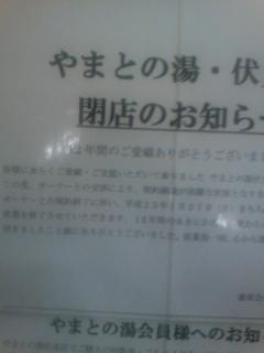 121201_2002~01.jpg