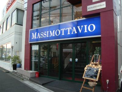 マッシモタヴィオ