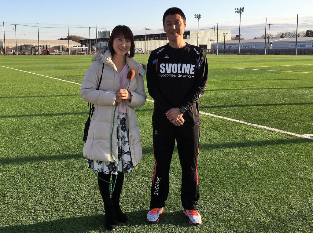 NHK-FMさいたま「週刊☆サッカー...