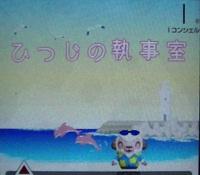 20140704_10_2.jpg
