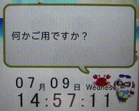 21400708_2.jpg