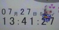 20140727_2.jpg
