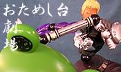 DSCN6218_ba.jpg