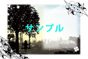 【チャリティー商品】青