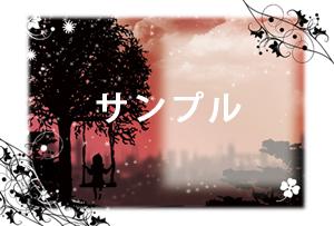 【チャリティー商品】赤