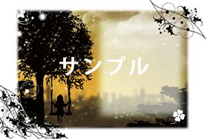 【チャリティー商品】黄