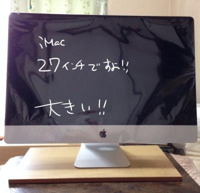 iMacちゃん
