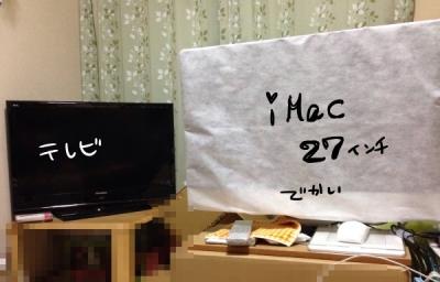 テレビと比較