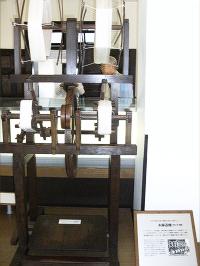 トヨタグループ館