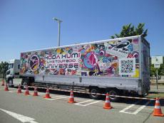 Koda Kumi Live Tour 2010〜UNIVERSE〜
