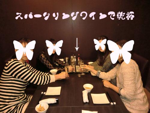 TSUBAKI 女子会