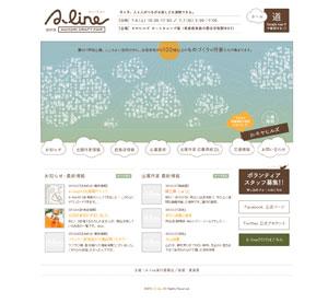 A-line 2013