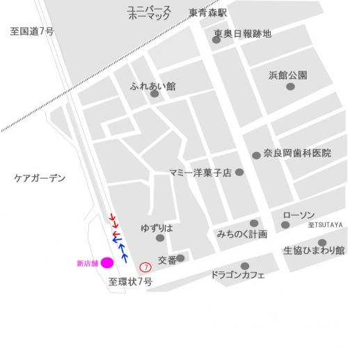 クラウンローズ地図.jpg