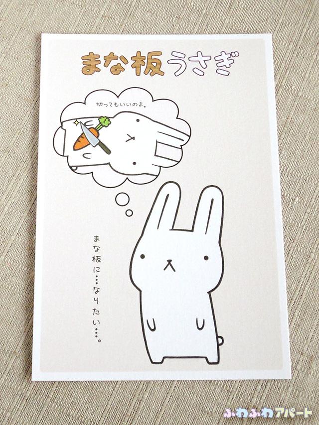 minne登録作品02