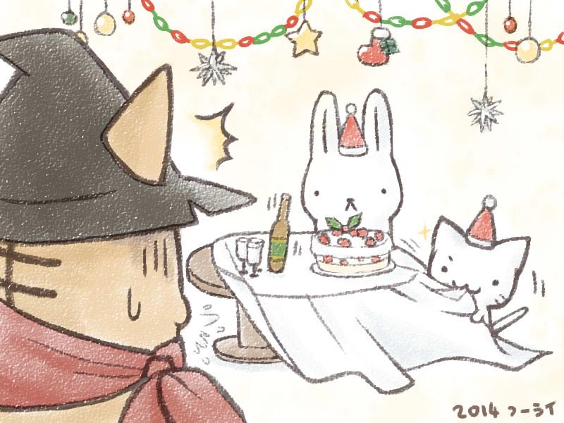 ふわふわアパート_クリスマス2014