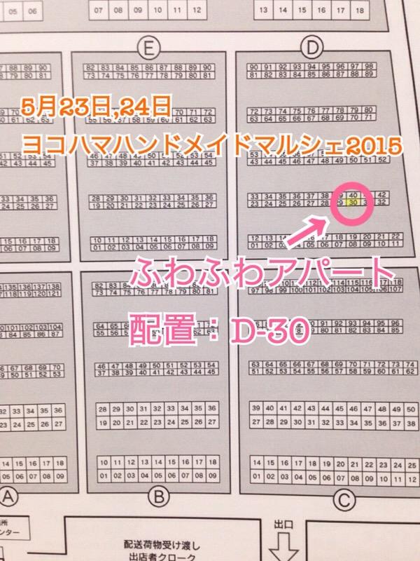 YHM2015_出店マップ