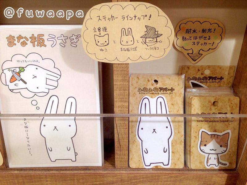 ハンズギャラリーマーケットれぽ1