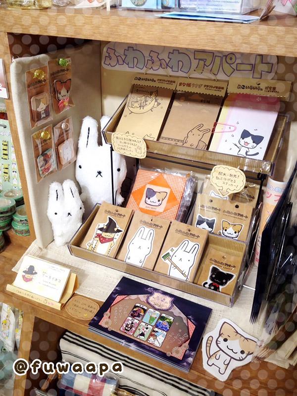 ハンズ横浜店5