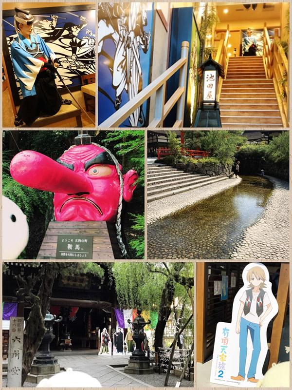 京都のおもひで