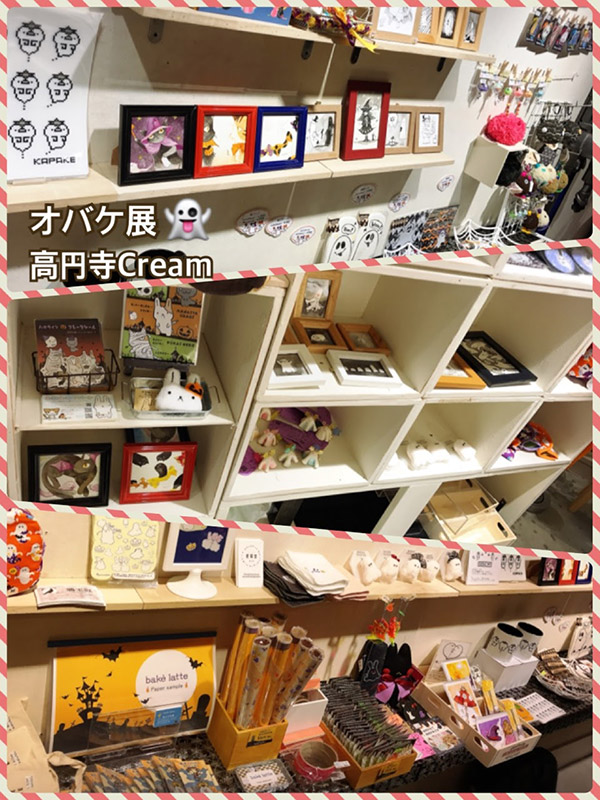 高円寺Cream様店内の様子
