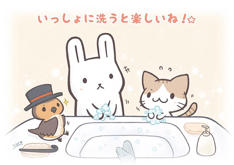 手を洗おう企画イラスト