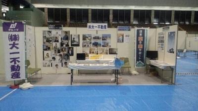 大田原産業文化祭にDIグループも出展!