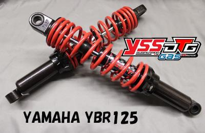 YBR125 リアサス