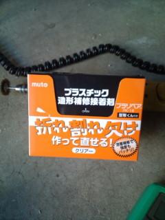 F1006058.jpg