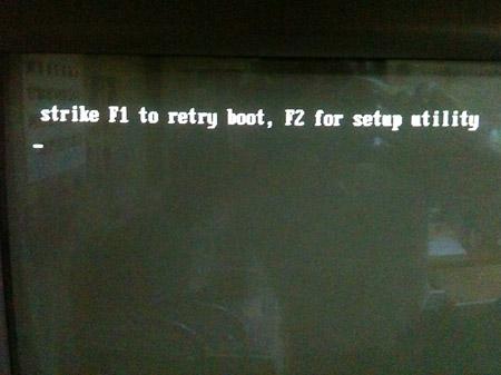 エプソンダイレクトMR3300のエラーメッセージstrike f1 to retry boot f2 for setup utility